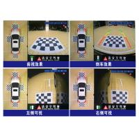 4 Channels Car Reverse Parking System , car parking monitoring system,360 bird view images Manufactures