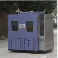 KMH-1000R Programmable Temperature Humidity Chamber For Performance Materials Manufactures