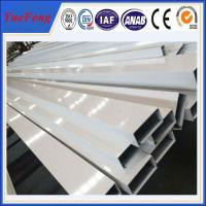 aluminium tubular and aluminium slat entry gates , aluminium carpet profiles Manufactures