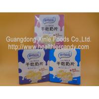 DOSMC Low Fat Chocolate Milk Tablet Candy With Fresh / Real Raw Material Manufactures