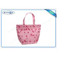 Eco - Friendly PP Non Woven Bag , Non Woven Shopping Bag with Printing Patterns Manufactures