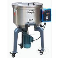 High Strength Plastic Mixer Machine / Stainless Steel Plastic Material Mixer 1.1Kw Power Manufactures