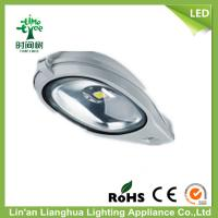 High Lumen Aluminum Alloy 30W LED Street Light IP65 With Over - Heat Protection Manufactures