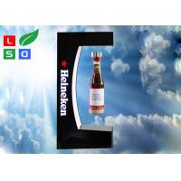 Quality Beer Magnetic Levitation Floating Display , AC 85 - 245V LED Advertising Signs for sale