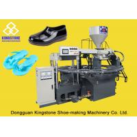 Buy cheap PVC Rotary Table Injection Molding Machine , Automatic PCU Slipper Making Machine  from wholesalers