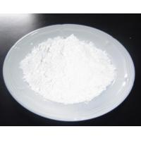beef sheep feed additive Pure monensin sodium Manufactures