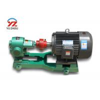 Electric Oil Transfer Pump 380v 220v 415v , CBN Series Heavy Oil Pump Manufactures
