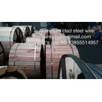Customized Design Aluminum Clad Steel Wire Single Acs For Strand Wire Manufactures