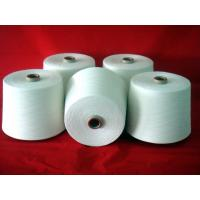 Cotton Polyester Blended Yarn Manufactures