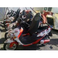Buy cheap Pizza delivery cargo scooter heavy duty use in Israel from wholesalers