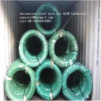 Hot Dipped Galvanized Steel Core Wire 1.57mm-4.8mm For Fence ACSR Armouring Steel Cable Manufactures