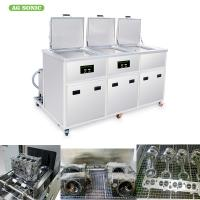 China Injection Mould Ultrasonic Cleaning Equipment Multi Stag Equipment Washing / Rinsing / Drying on sale