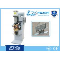 Water-Cooled and Air-Operated Pneumatic AC Spot Welder for Lockset Parts Manufactures