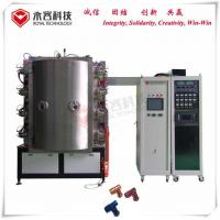 China Aluminum Oxide PVD Plating Machine,  Direct Plated Copper Products, Multi- Arc Vacuum Coating Equipment on sale