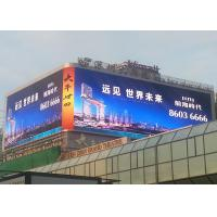 IP65 P10 SMD3535 full color front maintenance outdoor commercial advertising led display / DOOH led display Manufactures