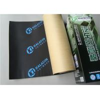 China Black Self - Adhesive Auto Sound Insulation Materials For Noise Reducing 8mm on sale