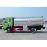 China 6 x 4 12 T ccc ce ISO gas fuel tanker trailer steel 150 - 250hp on sale