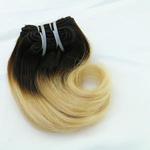 China Short Hair Brazilian Human Hair Machine Made Weaves Snail Curl Hair on sale