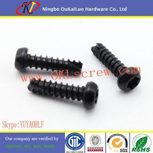 Buy cheap Pan Head Torx Type 25 Thread Cutting Screws from wholesalers