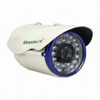650TVL IR Waterproof CCTV Camera with 45 to 55m IR Distance Manufactures