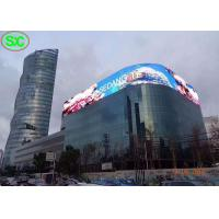 P10 Led Video Wall Panels Curtain , Fixed Advertising Led Display Screen 1R1G1B Manufactures