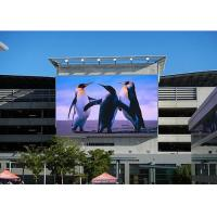Waterproof Outside Full Color LED Panel Display for Advertisement Manufactures