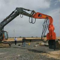 China Vibratory Sheet Pile Driver/best screw pile driver attachment price on sale
