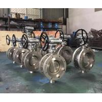 U Type Flange Butterfly Valve U Section c/w Gear WormFlange Triple Eccentric Metal Seal flanged Butterfly Valve Manufactures