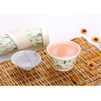 Customized Printed Eco Friendly Paper Cups And Sleeve For Drinking Water Manufactures