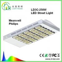 250w MHL Replacement Solar Powered LED Street Lights IP65 for Outdoor , Energy Efficient Manufactures