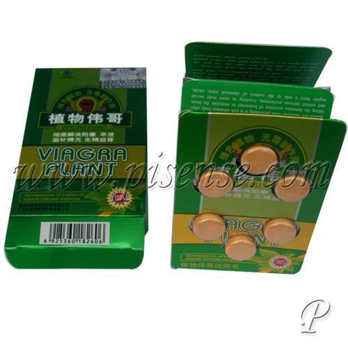 Quality Viagra Plant Sex Pills(herbal viagra) for sale