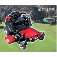 Riding lawn mower Manufactures