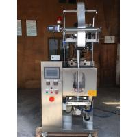 China Fully Automatic Sachet Packing Machine For Food Milk Powder DXD-400F Durable on sale