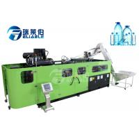 Durable Automatic Pet Bottle Blowing Machine 240 Mm Max Bottle Height Manufactures