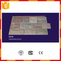 Quality Light weight waterproof exterior pu stone look wall panels for sale