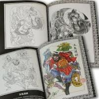 Japanese Black and White North HuiShi Lent Tattoo Coloring Book for Tattoo Design Manufactures
