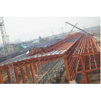 China Industrial Shed Pre Industrial Steel Buildings By PKPM , 3D3S , X-steel on sale
