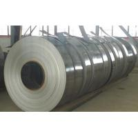 7 MT 35 - 720MM DIN1623 ST12 / ST13 / ST14 Cold Rolled Steel Strip With Mill & Slit edge Manufactures