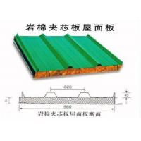 stainless steel Rock Wool Sandwich Panel / galvanized steel roof tiles Manufactures