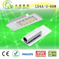 CRI> 80 High Efficiency 60w Led Street Light Waterproof IP66 160 Lm / W Manufactures