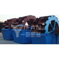 [Photos] Supply quality sand spiral classifier Manufactures