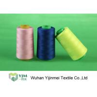 Ring Spun / TFO Polyester Core Spun Thread For Sewing , Knitting , Weaving Manufactures
