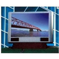 P20 Full Color Outdoor Display Manufactures
