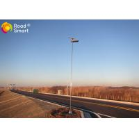 China IP65 MPPT Integrated Solar Street Light With High Efficiency Solar Panel 80W on sale