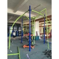 Amusement Park Kids Outdoor Climbing Equipment 35Kids Capacity For Kids Body Gym Manufactures