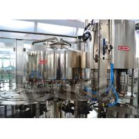 Mineral Water Bottle Filling Machine Pure Water Filling Packing Equipment  Full Plant 200ML-2000ML Manufactures