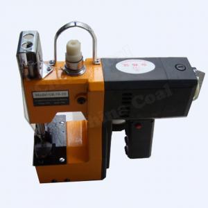 Mini Sewing Machine Portable Bag Sewing Closer Manufactures