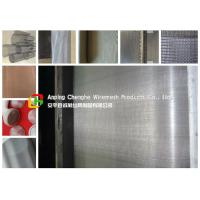 China Kitchenware Weave Bbq Wire Mesh , Stainless Steel Woven Wire Cloth 50' Length on sale