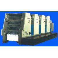 Four-color Printing Machine Manufactures