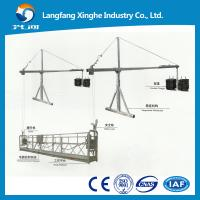 electric working basket winch / aluminum stage platform / electric motion gondola / lift cradle Manufactures